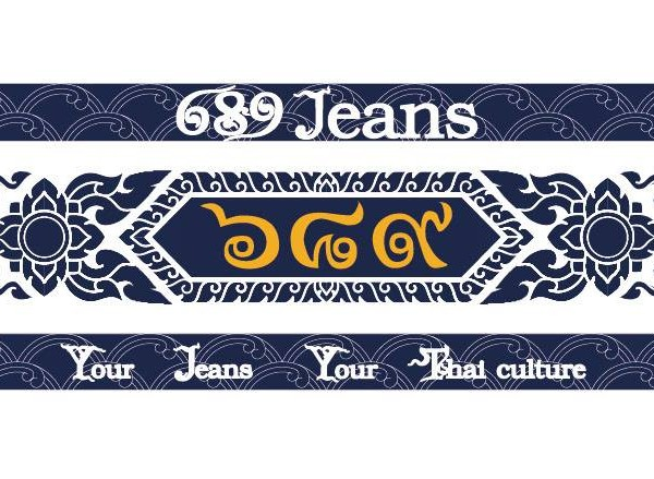 ๖๘๙ Jeans