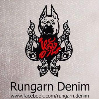 Rungarn Denim